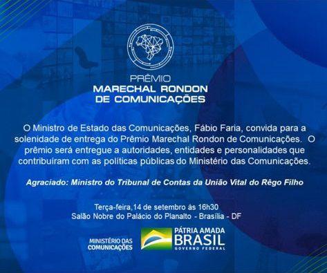 WhatsApp Image 2021 09 15 at 12.13.00 - Ministro do TCU Vital do Rêgo recebe Prêmio Marechal Rondon por atuar para garantir internet nas escolas públicas do Brasil