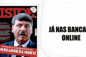 """WhatsApp Image 2021 10 15 at 20.49.18 1 e1634344787862 360x240 - Capa da IstoÉ retrata Bolsonaro como Hitler e chama presidente de """"genocida""""; confira"""