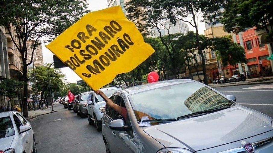 edgrnr53mp2sg6ir0p889evke - PSL, PT E MDB...: Atos contra Bolsonaro já contam com a adesão de 21 partidos políticos