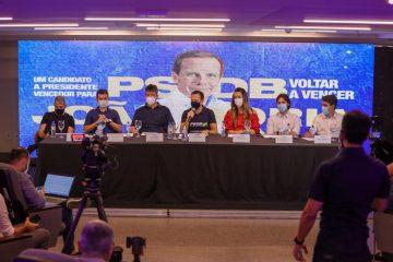 f483abb1 eee6 48eb 91ad 030adbd8d570 360x240 - Em João Pessoa, Doria destaca que PSDB é opção para o fim da polarização política do paíse reafirma independência do partido
