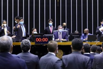 Câmara rejeita PEC que previa mudanças nas regras do conselho do Ministério Público