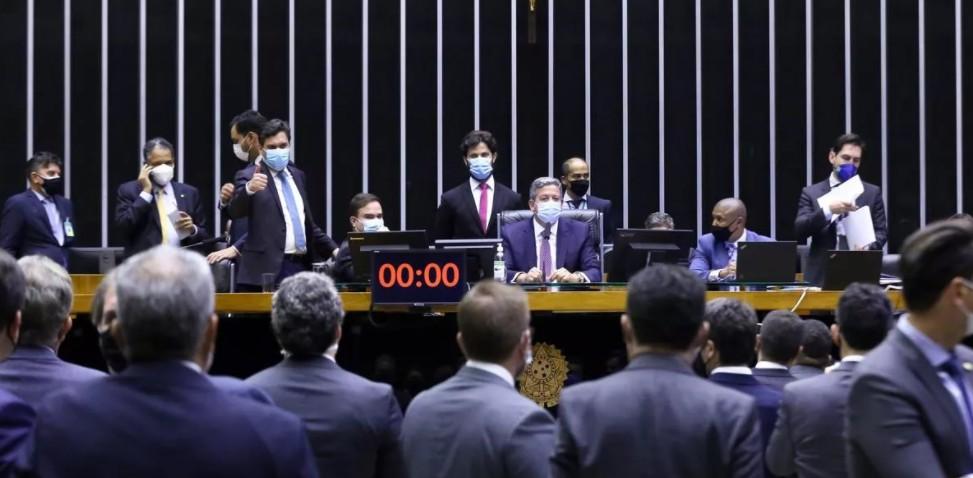 imagem 2021 10 20 211636 - Câmara rejeita PEC que previa mudanças nas regras do conselho do Ministério Público