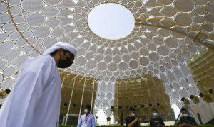 restricoes covid eau mcamgo abr 051020211818 300x179 - Descumprir medidas de isolamento social em Dubai pode custar até R$ 75 mil