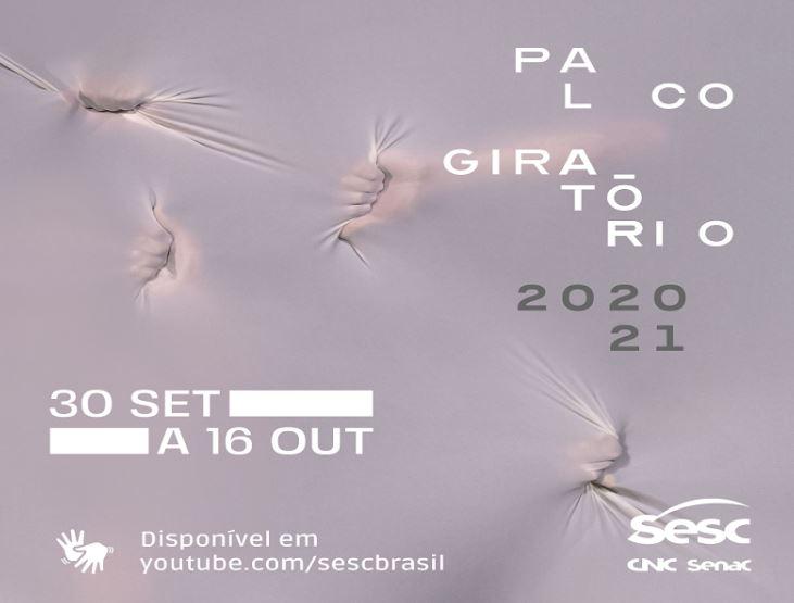 sec - Em novo formato, Festival Digital Palco Giratório apresenta espetáculos